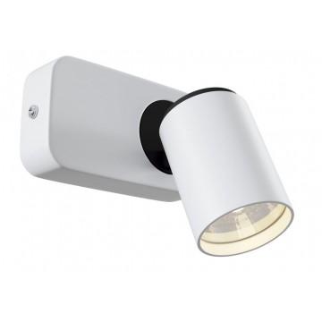 Потолочный светильник с регулировкой направления света Maytoni Alliot SP317-CW-01-W (eco317-01-w), 1xGU10x35W, белый, черный, металл