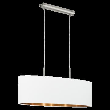 Подвесной светильник Eglo Pasteri 95046, 2xE27x60W, никель, белый, медь, металл, текстиль