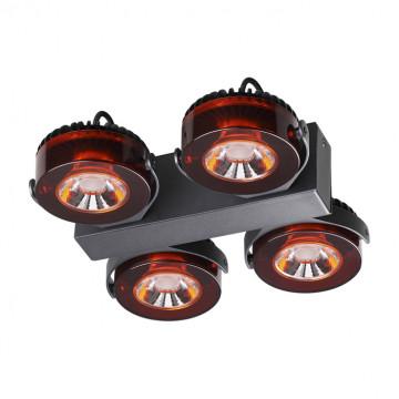 Потолочная светодиодная люстра с регулировкой направления света Odeon Light L-Vision Vivace 3818/40CL, LED 40W 3500K 2800lm, черный, коньячный, металл, стекло