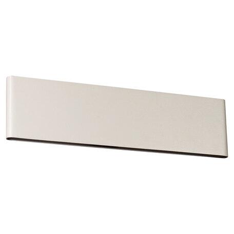 Настенный светодиодный светильник Lussole Loft Decatur LSP-9514, IP21, LED 10W 4100K, белый, металл