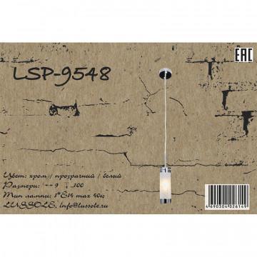 Схема с размерами Lussole LGO LSP-9548