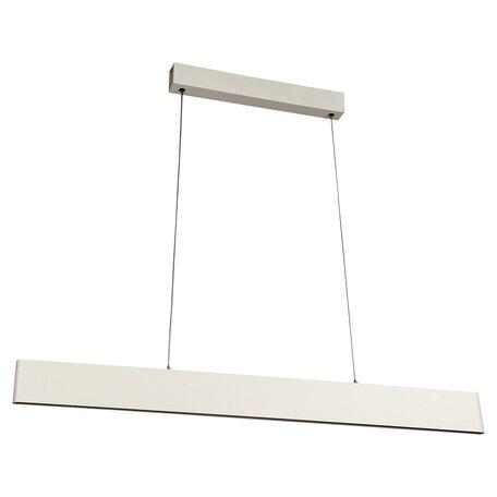 Подвесной светодиодный светильник Lussole Loft Decatur LSP-9516, IP21, LED 26W 4100K, белый, металл