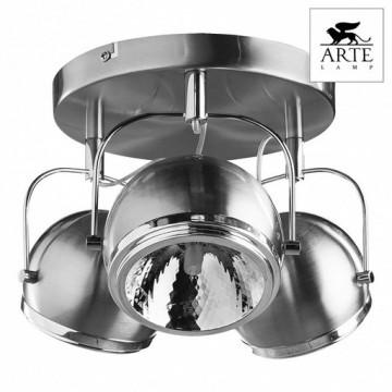 Arte Lamp Orbiter A4508PL-3SS, 3xG9x40W, серебро - миниатюра 4