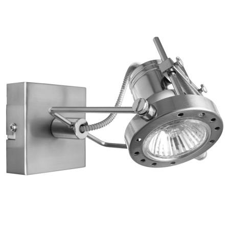 Настенный светильник с регулировкой направления света Arte Lamp Costruttore A4300AP-1SS, 1xGU10x50W, серебро, металл