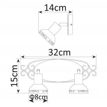 Схема с размерами Arte Lamp A5219AP-2AB