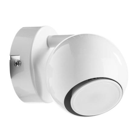 Настенный светильник с регулировкой направления света Arte Lamp Piatto A6251AP-1WH, 1xGU10x50W, белый, хром, металл