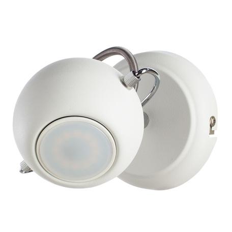 Настенный светильник с регулировкой направления света Arte Lamp Spia A9128AP-1WH, 1xGU10x50W, белый, металл