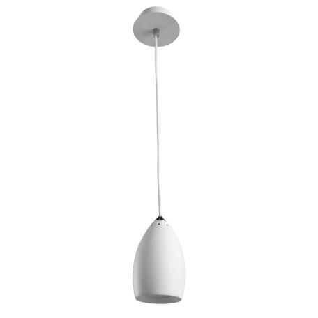 Подвесной светильник Arte Lamp Atlantis A4004SP-1WH, 1xGU10x50W, белый, металл