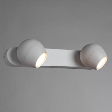Потолочный светильник с регулировкой направления света Arte Lamp Sfera A5781AP-2WH, 2xGU10x50W, белый, металл