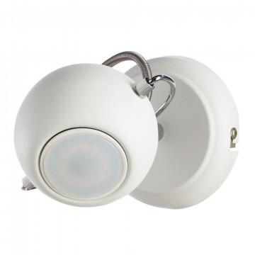 Потолочный светильник с регулировкой направления света Arte Lamp Spia A9128AP-1WH, 1xGU10x50W, белый, хром, металл