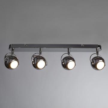 Потолочный светильник с регулировкой направления света Arte Lamp Spia A9128PL-4CC, 4xGU10x50W, хром, металл
