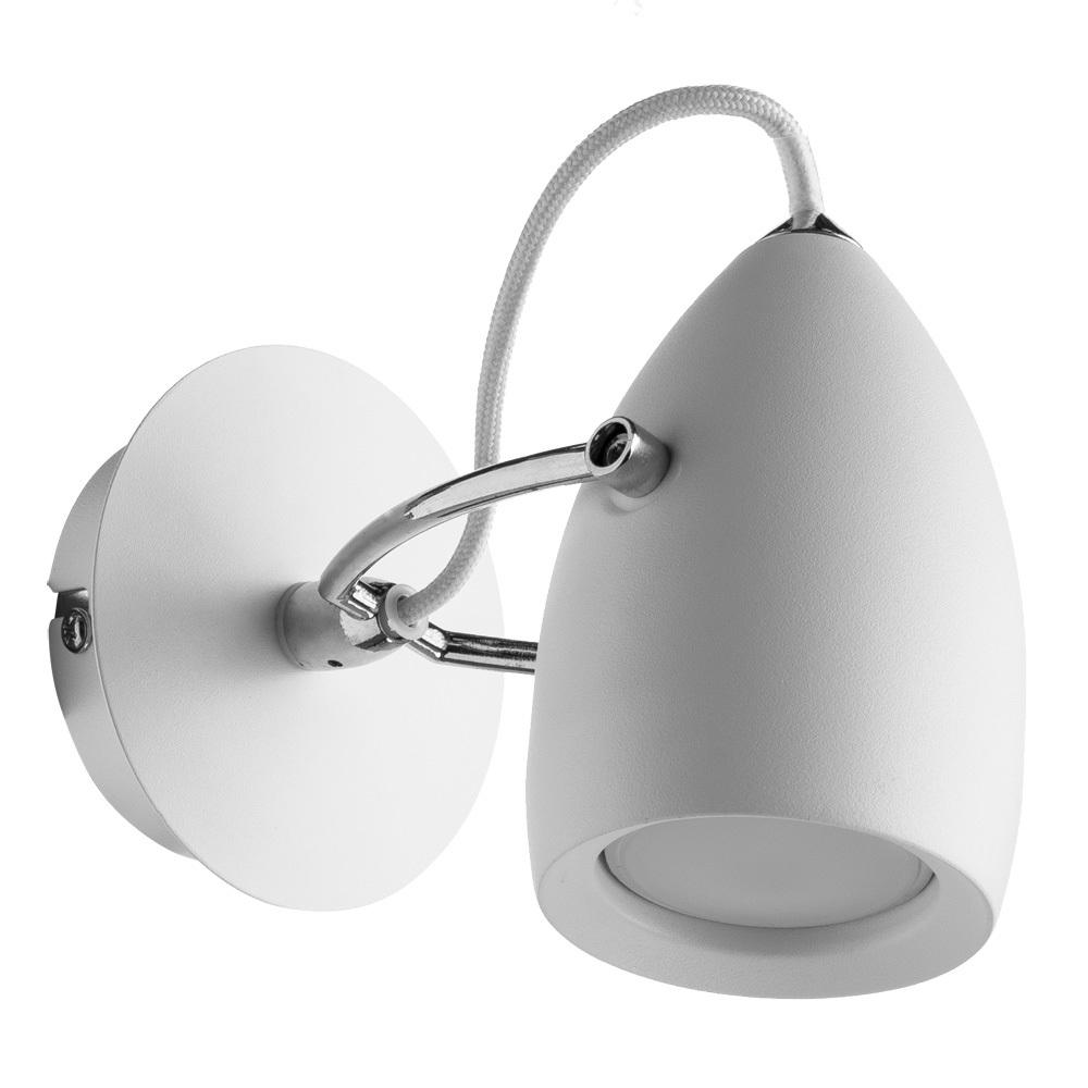 Потолочный светильник с регулировкой направления света Arte Lamp Atlantis A4004AP-1WH, 1xGU10x50W, белый, металл - фото 1