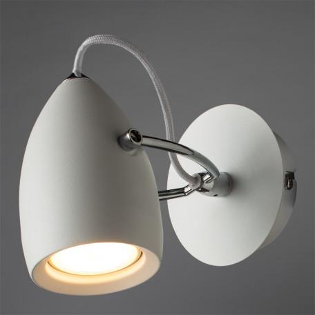 Потолочный светильник с регулировкой направления света Arte Lamp Atlantis A4004AP-1WH, 1xGU10x50W, белый, металл - миниатюра 2