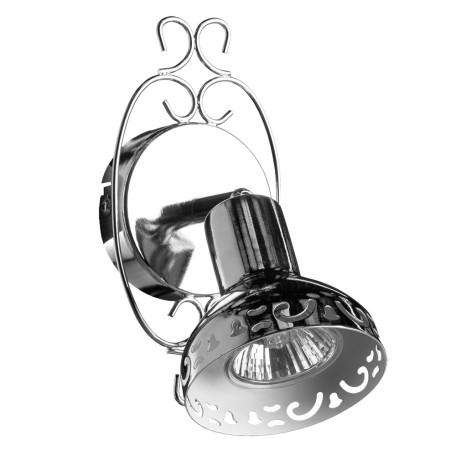 Спот Arte Lamp Focus A5219AP-1CC, 1xGU10x35W, хром, металл