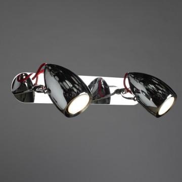 Потолочный светильник с регулировкой направления света Arte Lamp Atlantis A4005AP-2CC, 2xGU10x50W, хром, красный, металл