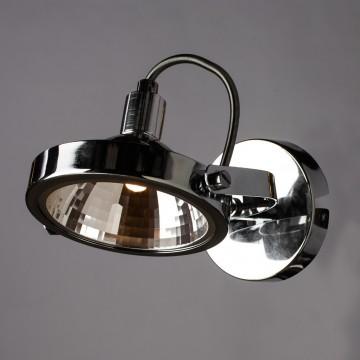 Потолочный светильник с регулировкой направления света Arte Lamp Alieno A4506AP-1CC, 1xG9x40W, хром, металл