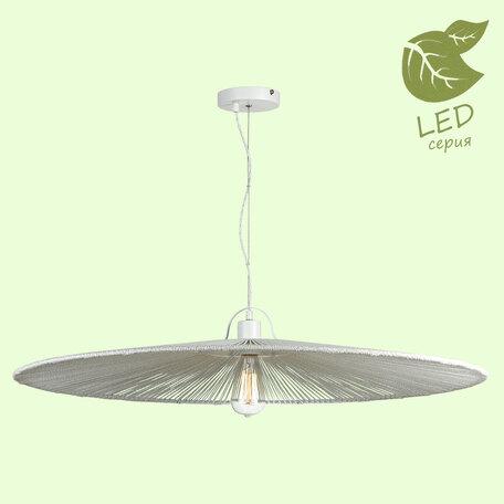 Подвесной светильник Lussole Ronkonkoma GRLSP-9850, IP21, 1xE27x10W, белый, металл, текстиль