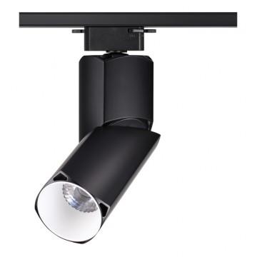 Светодиодный светильник для шинной системы Novotech Union 357839, IP33, LED 10W 3000K 1100lm, черный, металл