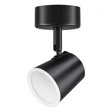 Потолочный светодиодный светильник с регулировкой направления света Novotech Campana 357853, LED 6W 3000K (теплый), черный, белый, металл, пластик