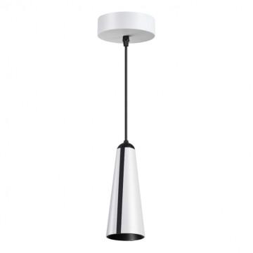 Подвесной светодиодный светильник Novotech Over Zeus 357865, LED 31W 3000K 1972lm, белый, белый с черным, металл