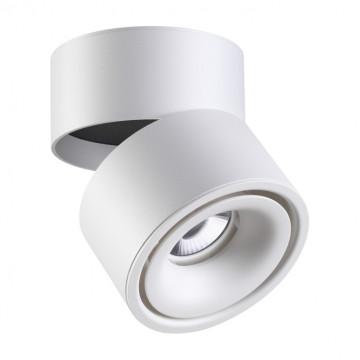 Потолочный светодиодный светильник с регулировкой направления света Novotech Over Tubo 357845, IP33, LED 7W 3000K 770lm, белый, металл