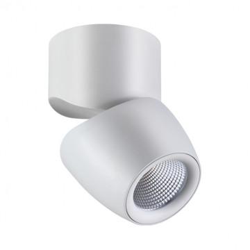 Потолочный светодиодный светильник с регулировкой направления света Novotech Zeus 357868, LED 25W 3000K 2158lm, белый, металл