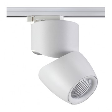 Светодиодный светильник для шинной системы Novotech Zeus 357867 3000K (теплый), белый, металл