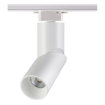 Светодиодный светильник с регулировкой направления света для шинной системы Novotech Union 357838, IP33, LED 20W 3000K 2200lm, белый, металл