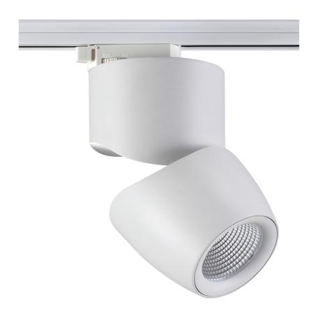 Светодиодный светильник с регулировкой направления света для шинной системы Novotech Port Zeus 357867, LED 25W 3000K 2158lm, белый, металл