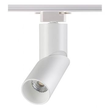 Светодиодный светильник для шинной системы Novotech Union 357838, IP33 3000K (теплый), белый, металл