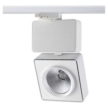 Светодиодный светильник для шинной системы Novotech Zeus 357871, LED 41W, 3000K (теплый), белый, металл