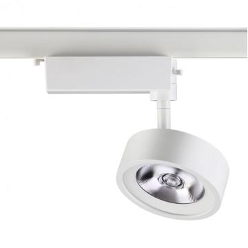 Светодиодный светильник для шинной системы Novotech Prometa 357876 3000K (теплый), белый, металл