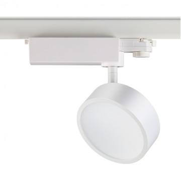 Светодиодный светильник для шинной системы Novotech Prometa 357880 3000K (теплый), белый, металл, пластик