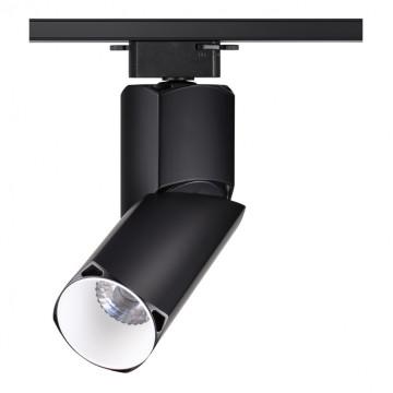 Светодиодный светильник с регулировкой направления света для шинной системы Novotech Union 357840, IP33, LED 20W 3000K 2200lm, черный, металл