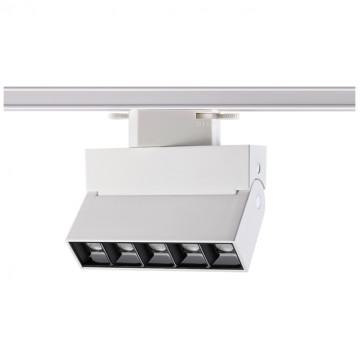Светодиодный светильник с регулировкой направления света для шинной системы Novotech Eos 357843, IP33, LED 13W 3000K 1430lm, белый, черный, черно-белый, металл