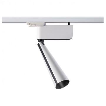 Светодиодный светильник с регулировкой направления света для шинной системы Novotech Zeus 357863, LED 23W 3000K 823lm, белый, черно-белый, металл