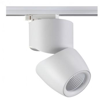 Светодиодный светильник для шинной системы Novotech Zeus 357867, LED 25W 3000K 2158lm, белый, металл