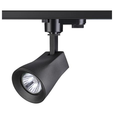 Светильник для шинной системы Novotech Pipe 370405, IP33, 1xGU10x50W, черный, металл