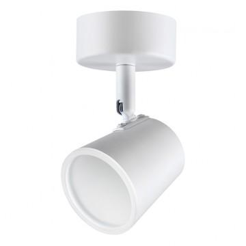 Потолочный светодиодный светильник с регулировкой направления света Novotech Campana 357852, LED 6W 3000K (теплый), белый, металл, пластик