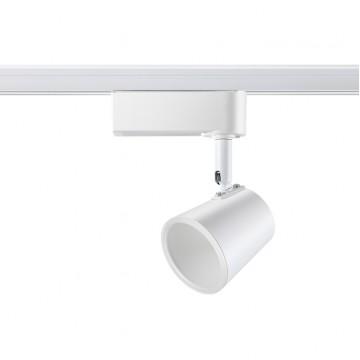 Светодиодный светильник для шинной системы Novotech Campana 357859, LED 5W 3000K (теплый), белый, металл, пластик