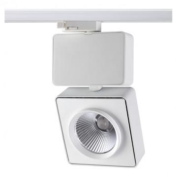 Светодиодный светильник с регулировкой направления света для шинной системы Novotech Zeus 357871, LED 41W 3000K 4094lm, белый, металл
