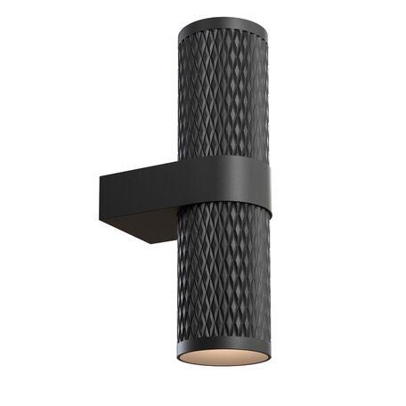 Светильник Maytoni Focus Design C069WL-02B, 2xGU10x50W, черный, металл