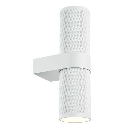 Светильник Maytoni Focus Design C069WL-02W, 2xGU10x50W, белый, металл