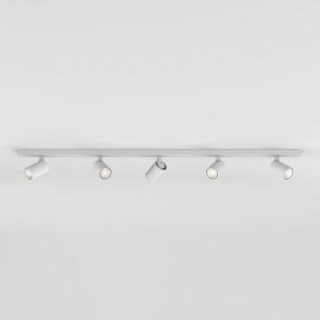Потолочный светильник с регулировкой направления света Astro Ascoli 1286059 (8526), 5xGU10x50W, белый, металл