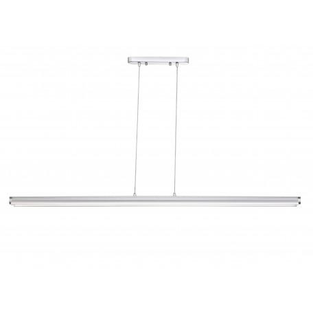 Подвесной светодиодный светильник Globo Sawo 42230, металл, пластик
