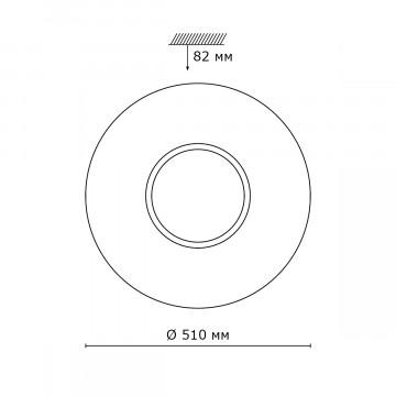 Схема с размерами Sonex 2048/EL