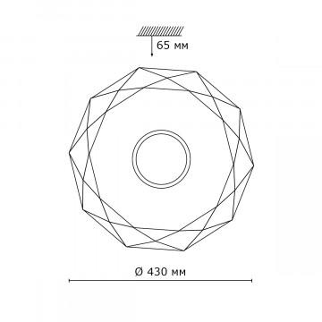 Схема с размерами Sonex 2057/DL