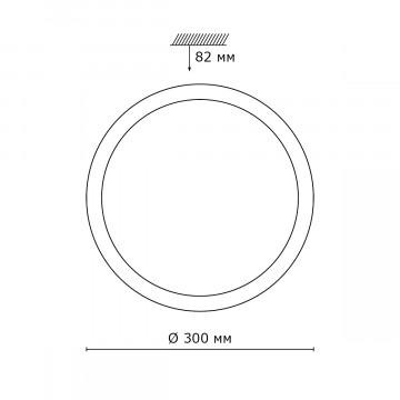 Схема с размерами Sonex 2062/CL
