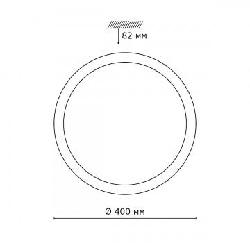 Схема с размерами Sonex 2063/DL