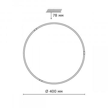 Схема с размерами Sonex 2064/DL